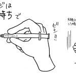日本の皮下注射はローカルルールなんだ。