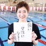 池江璃花子選手すごいですね。