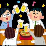 外食が減ればビールの需要も減るのは仕方ないのかなぁ
